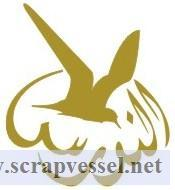 WE ARE ONE OF THE EXCLUSIVE ( BUYER'S / TRADER'S / YARD OWNER'S / MANUFACTURER'S ) OF METAL SCRAP, ORE'S (MINERAL'S) & SCRAP DEMOLITION